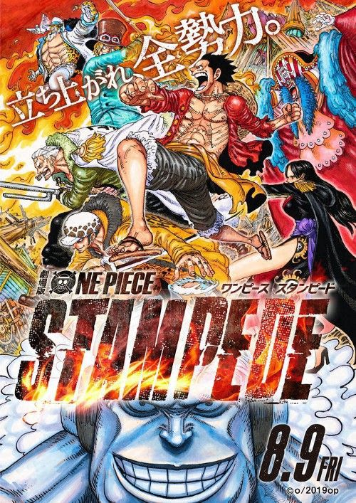 One Piece Film Vf : piece, Vostfr!], Piece, Stampede, '2019', COMPLET, Streaming, Watch, Piece,