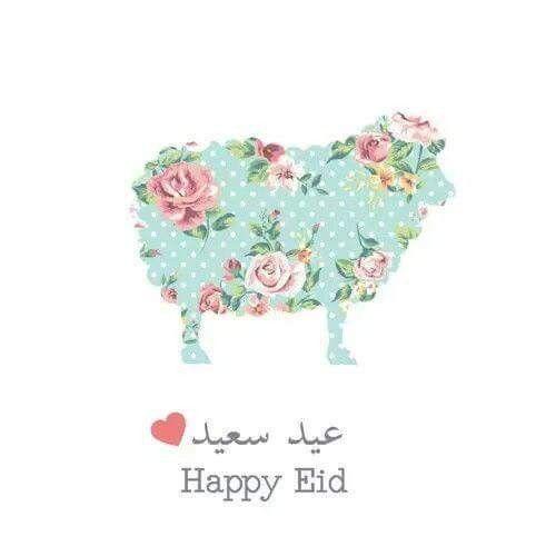 Pin By Neso Dagash On اسلاميات Eid Greetings Eid Stickers Eid Crafts