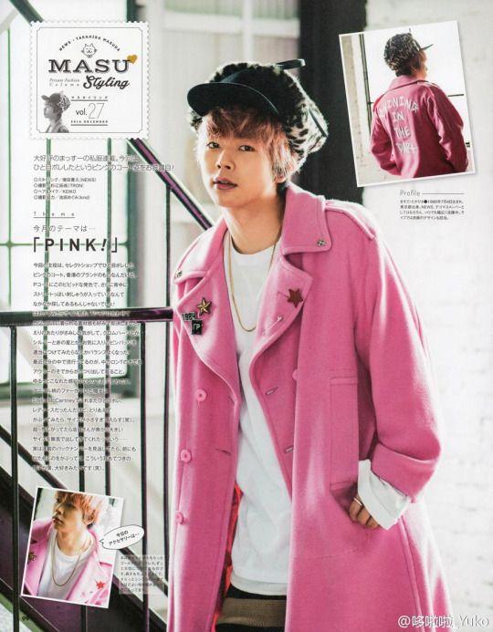 増田貴久のピンクコート
