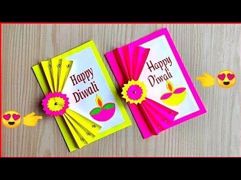 Easy And Beautiful Diwali Card Making Diy Diwali Greeting Card Making Ideas Youtube Diwali Greeting Cards Diwali Greeting Card Making Diwali Greetings
