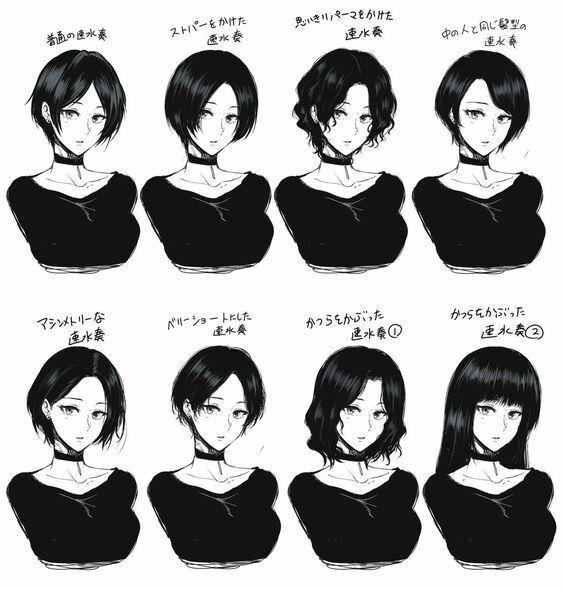 Pin By Sheg On Art Manga Hair How To Draw Hair Anime Hair