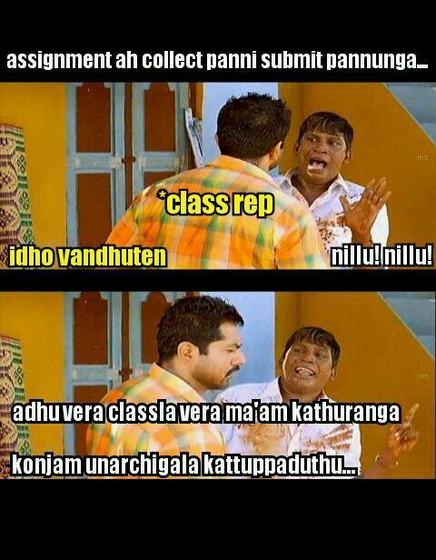 Tamil Meme Class Rep Funny College Memes Funny True Facts Funny Memes Comebacks