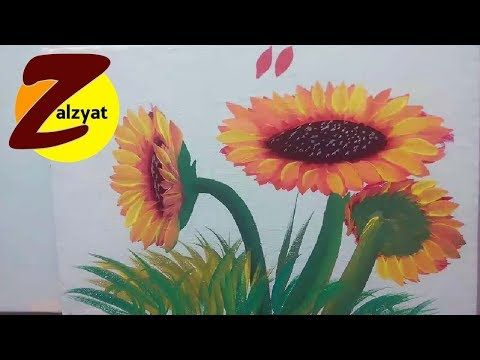 دوار الشمس Youtube Painting Plants