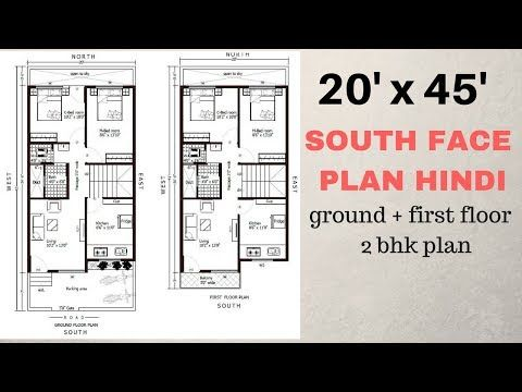 2 Bhk Second Floor Plans Of 25 45 Google Search South Facing House 20x40 House Plans House Plans