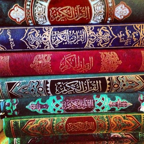 Some really pretty Qurans in Masjed Al Aqsa. I love how colourful they are.
