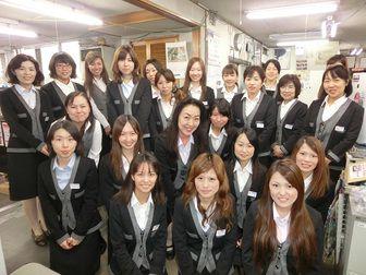 事務服 jp - Google 搜尋