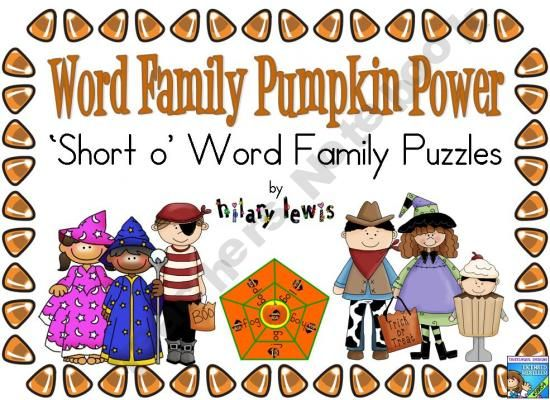Word family puzzles make a great addition to any word work center. Just print, laminate, cut, and attach magnets and you are ready to go! The puzzles have pictures on them to help your kids make real words!