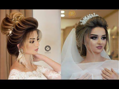 اجمل تسريحات عرايس فخمه 2019 يجعلهم ملكات جمال في يوم عرسهم Youtube Pretty Fashion Bride
