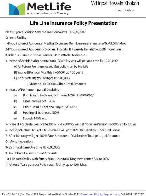 The Best Life Insurance Policy Pension Policy In Bangladesh Life