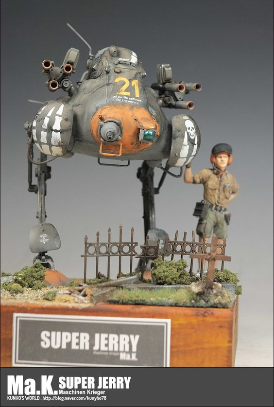 WAVE 1/20 SUPER JERRY http://blog.naver.com/kunyho78/220788154970