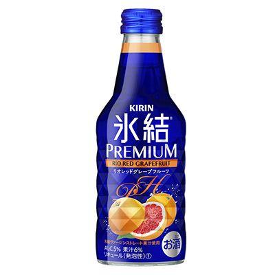 キリン 氷結 プレミアム <リオレッドグレープフルーツ> - 食@新製品 - 『新製品』から食の今と明日を見る!