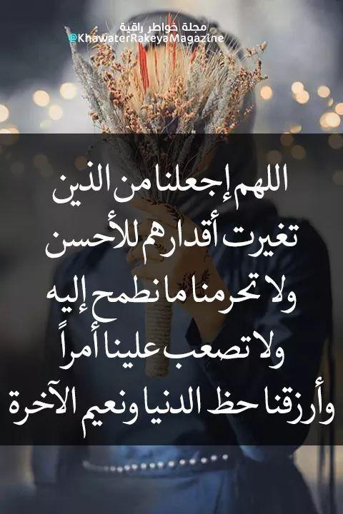 Pin By فلسطينية ولي الفخر On رجوتك ربي فأحسن رجائي Ceiling Lights Decor Islam Quran