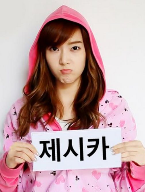 Airplane Wednesdays- Jessica Jung SNSD 3