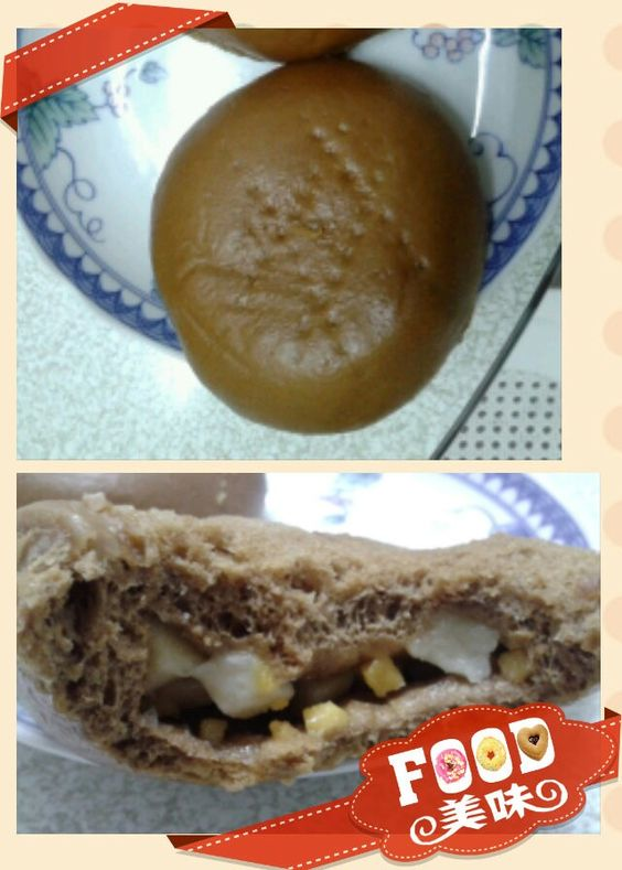 今天(2013-11-17)的早餐(Today breakfast) ─ 黑糖起司饅頭(black sugar cheese steamed bun) 。