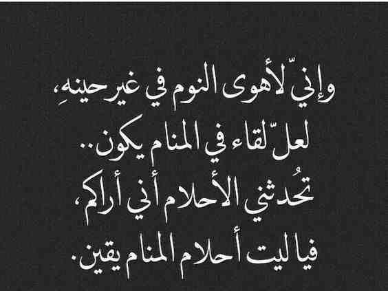 خلفيات و رمزيات باللغة العربية صورة 7 Arabic Calligraphy