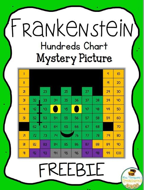 Free Frankenstein Hundreds Chart Mystery Picture - Mrs. Thompson's Treasures