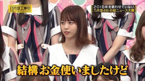 乃木坂46 まとめ