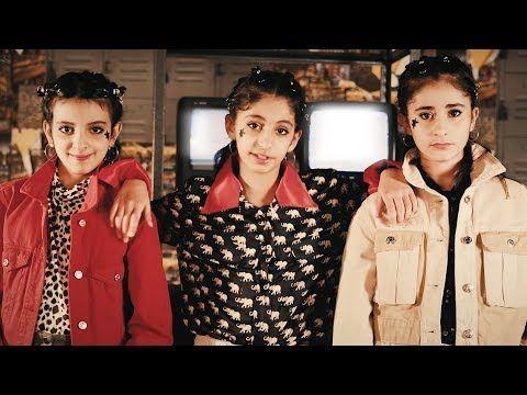 كليب اوقفنا مقدمة حكاية مشفرة Music Video Youtube Women Women S Top Fashion