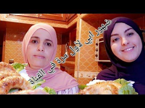 روتيني اليومي في رمضان وضهور أبي لأول مرة على القناة Youtube Instagram Quotations Beauty