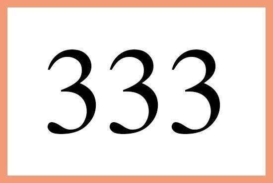 333のエンジェルナンバーの意味は マスターたちが側にいますよ です More Than Ever エンジェル ナンバー エンジェル ナンバー