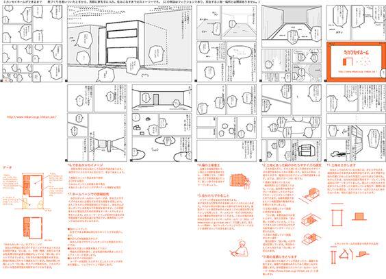 ミカンセイホーム Mikan Sei Home | みかんぐみウェブサイト
