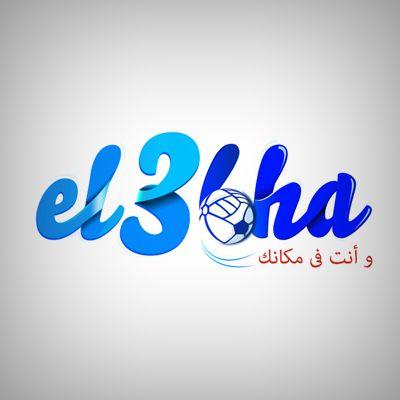 el3bha - play it
