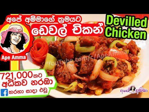 Pin On Chicken Recipe