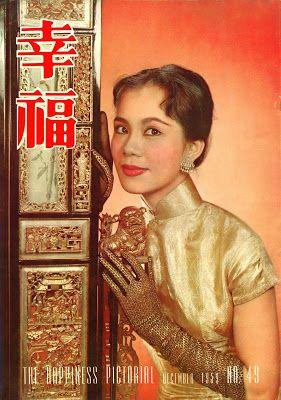 Soft Film Patricia Lam Fung Hong Kong 39 S Golden Girl