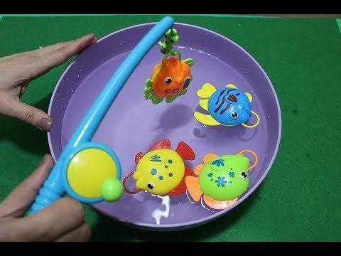 لعبة صيد السمك الحقيقية العاب أطفال بنات و أولاد العاب عبير Kids Toys Toys Kids