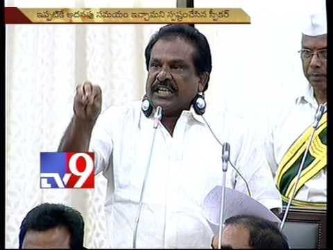 Ruckus in A P Assembly as YSRCP MLAs seek extra time
