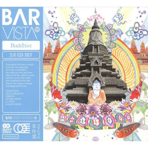 Sight and Sound: Bar Vista - Buddhist (2CD/1DVD)
