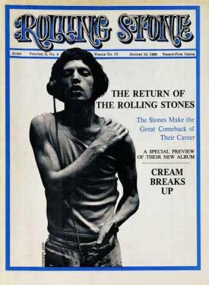 like a rolling stone...