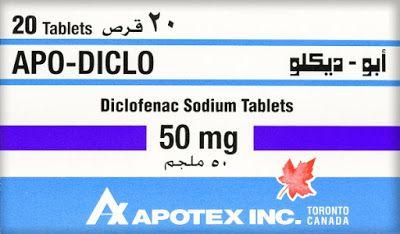 ابو ديكلو Apo Diclo اقراص مسكن قوى للألم ومضاد للروماتيزم Toronto Canada Diclofenac Sodium Toronto