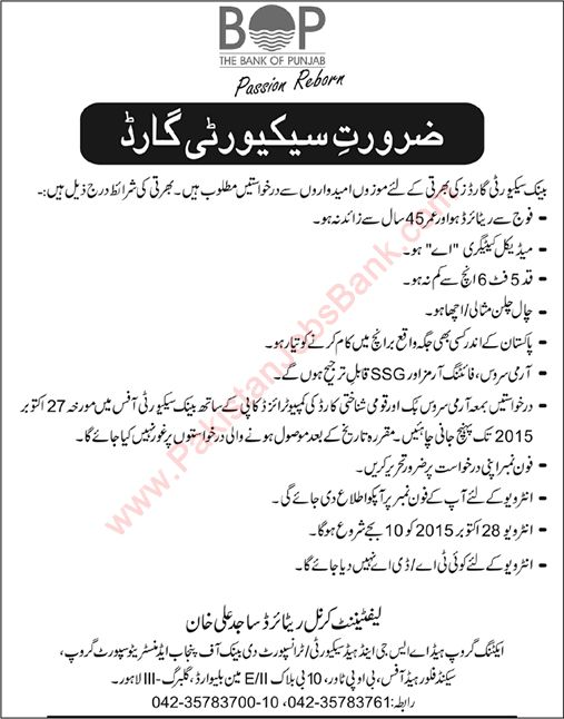 Security Guard Jobs in Sialkot Jobs In Pakistan Pinterest - g4s security officer sample resume