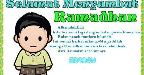 Kumpulan Pantun Menyambut Bulan Puasa Ramadhan Lucu Dengan Gambar