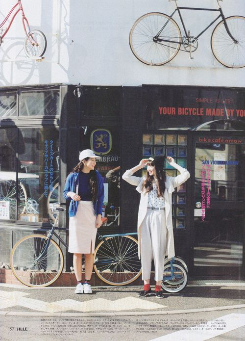 biking in style - on the go lifestyle