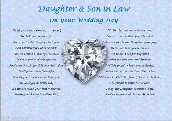 Wedding Anniversary Inspirational Poems Daughter Son In Law: DAUGHTER & SON IN LAW- Wedding Day (Poem Gift)