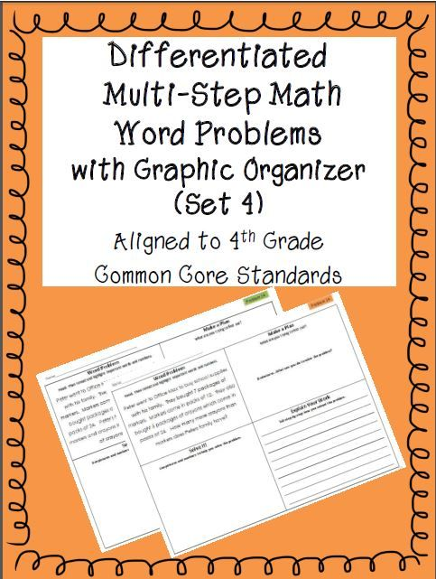 Differentiated Multi Step Math Word Problems With Graphic