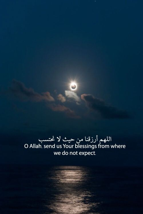 Pin On Allah God Faith And Islam Related Iphone lock screen islamic wallpaper 50
