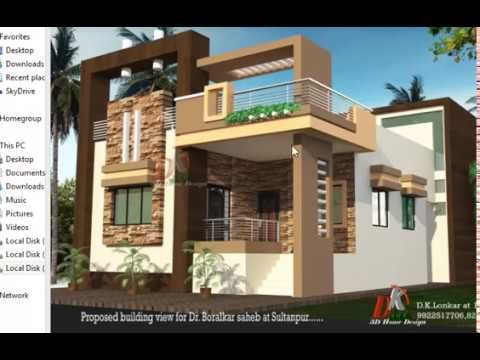 One Plan With Different 3d Elevations Youtube Small House Design 3d Small House Elevation Design House Architecture Design