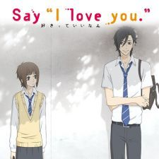 Say I Love You – Sukitte Ii Na Yo