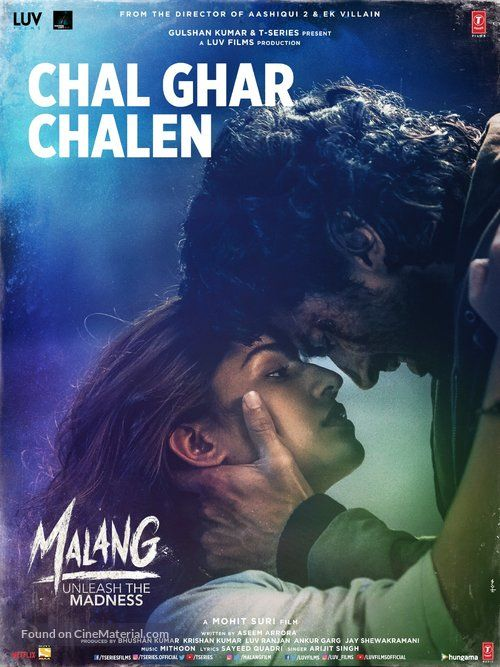 Malang 2020 Indian Movie Poster In 2020 New Hindi Songs New Song Download Songs