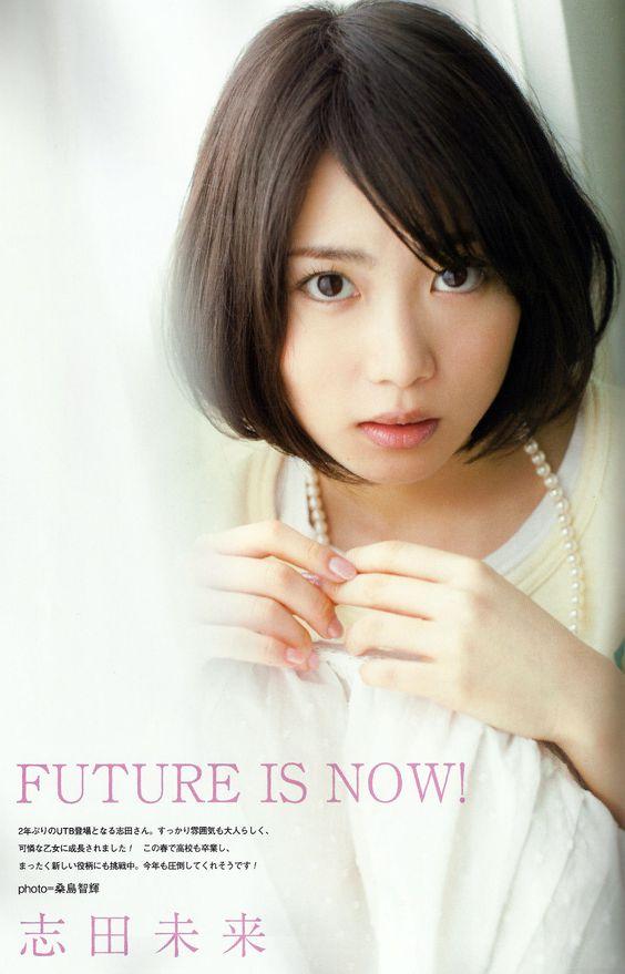 Mirai Shida , Mirai Shida(志田未来) / actress