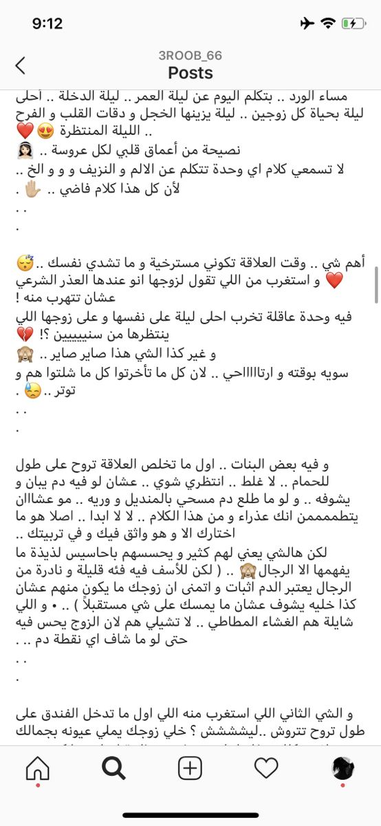 Pin By Didi Abdulghani On عروب Post
