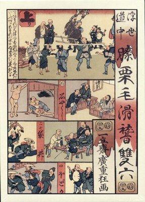 Culture of japan.