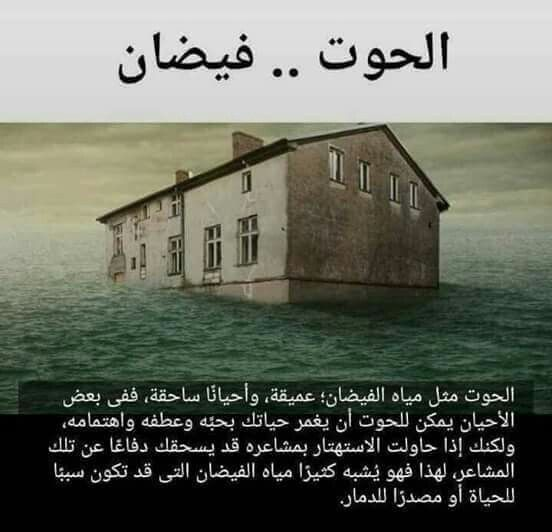 Pin By Ghada Elsayed On كلمات لها معني Funny Quotes For Instagram Magic Words Pisces