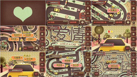 Interface e ilustrações de um game