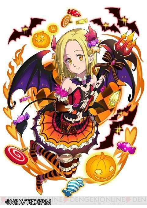 Nanatsunotaizai Elaine Seven Deadly Sins Anime Anime Halloween