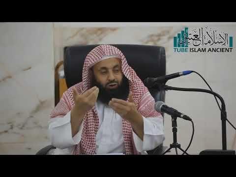 طريقــة التسبيـح باليد د عبدالعزيز بن ريس الريس Youtube Ancient Beanie