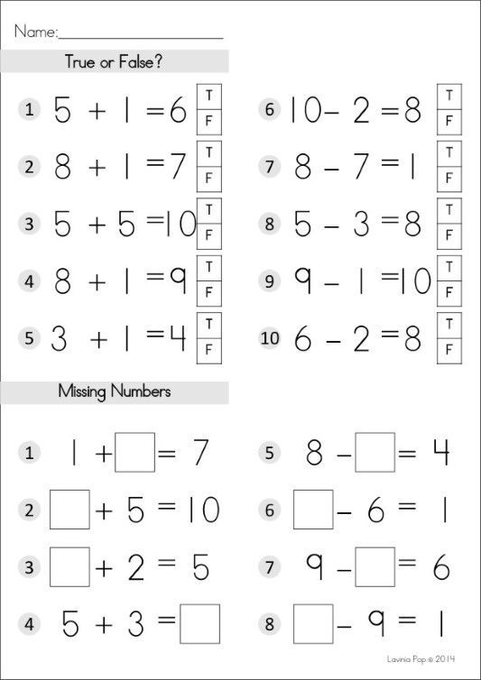 Spring Phonics Worksheet Pdf Ws Househos Org In 2020 Addition And Subtraction Worksheets Second Grade Math Subtraction Worksheets